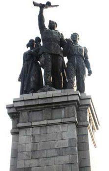 Bulgaria Sofia, Monumento all'esercito sovietico