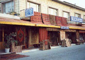 Sultan carpet