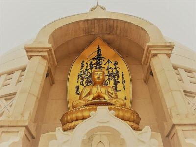 Biddha Rajgir
