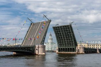 San Pietroburgo Ponte del Palazzo