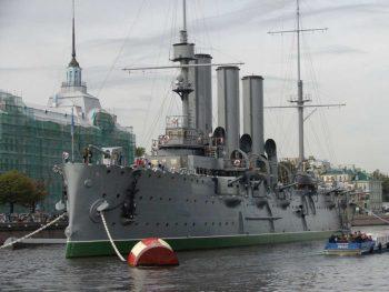 San Pietroburgo Incrociatore Aurora ora museo