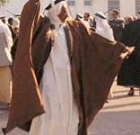 L'Ardha Saudita