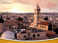 Israele cambia volto!