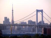 Tokyo e Osaka sono le più care
