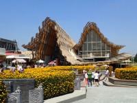 Expo, Padiglione Cina