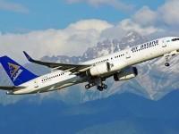 MyUpgrade di Air Astana ti fa sedere in Business Class