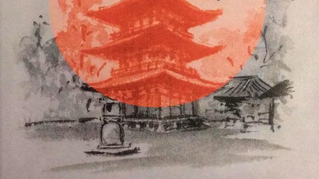 Il Cammino del Giappone. Shikoku e gli 88 templi buddhisti