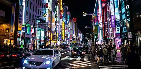 felicità Tokyo ©lastminute