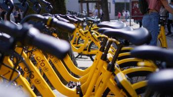 Bike sharing ofo_01