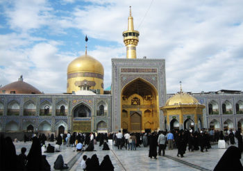 Iran storico Centro religioso RezaShrine