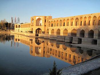 Iran storico Isfahan 1