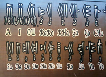 Iran storico cuneiforme-antico-sistema-di-scrittura-in-Persia