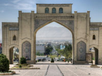 Shiraz, Quran Gate
