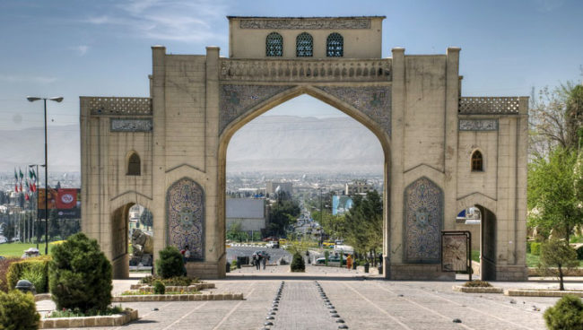 Shiraz, Quran Gate