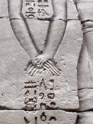 Antico Egitto WA0009 (ph. Federica Gögele © Mondointasca.it)