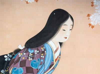 Geisha e samurai Belta femminile