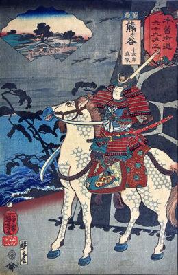 Utagawa-Kuniyoshi-1852-Kumagaya-Le-69-stazioni-sulla-strada-del-Kisokaido
