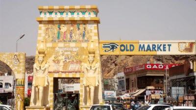Mar-Rosso-Sharm-El-Sheikh Old Market