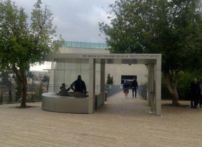 Ingresso-al-Museo-dell'Olocausto