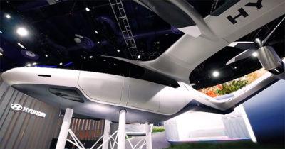 nuova mobilità taxi volanti UAM-S-A1
