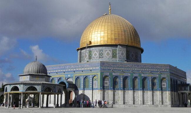 Gerusalemme, Moschea di Omar