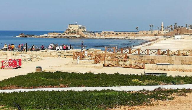 Sito di Cesarea, parco nazionale
