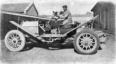 1907_Itala_Project_Gutenberg
