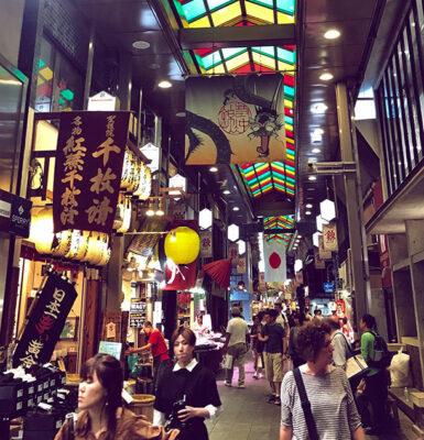 Mercato-di-Kyoto