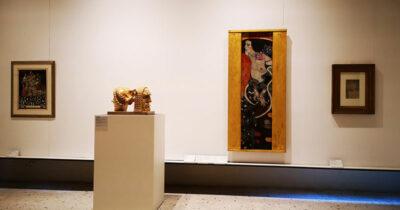 Galleria Internazionale d'Arte Moderna